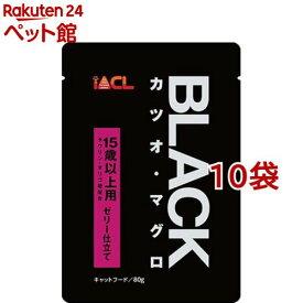 ブラック カツオ・マグロ ゼリー仕立て 15歳以上用(80g*10コセット)【ブラック(ペットフード)】[キャットフード][爽快ペットストア]
