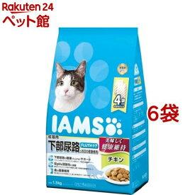 アイムス 成猫用 下部尿路とお口の健康維持 チキン(1.5kg*6コセット)【d_iams】【d_iamscat】【dalc_iams】【アイムス】[キャットフード][爽快ペットストア]