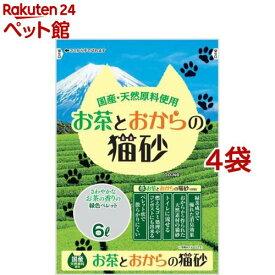 お茶とおからの猫砂(6L*4コセット)【cat_toilet】【202009_sp】【オリジナル 猫砂】[爽快ペットストア]
