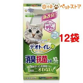 デオトイレ 消臭・抗菌シート(10枚入*12袋セット)【d_ucc】【d_catgoods】【デオトイレ】[爽快ペットストア]