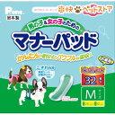 P・ワン 男の子&女の子のためのマナーパッド ビッグパック Mサイズ(32枚入)【P・ワン(P・one)】[犬 オムツ ペット用…