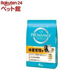 プロマネージ 体重管理用 成犬用(4kg)【d_pro】【dalc_promanage】【プロマネージ】[ドッグフード][爽快ペットストア]