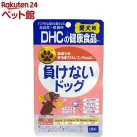 DHC 愛犬用 負けないドッグ(60粒)【2012_mtmr】【DHC ペット】[爽快ペットストア]