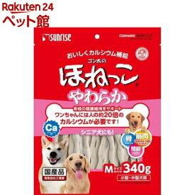 サンライズ ゴン太のほねっこ シニア Mサイズ 小型・中型犬用(340g)【ゴン太】[爽快ペットストア]
