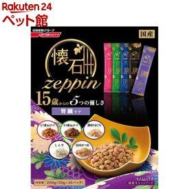 懐石zeppin 15歳から5つの優しさ腎臓ケア(200g)【d_kaise】【懐石】[キャットフード][爽快ペットストア]