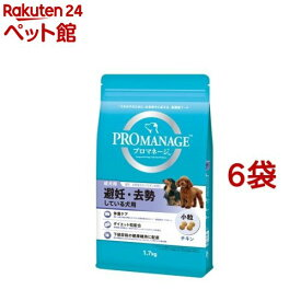 プロマネージ 避妊去勢している犬用 成犬用(1.7kg*6コセット)【d_pro】【dalc_promanage】【プロマネージ】[ドッグフード][爽快ペットストア]