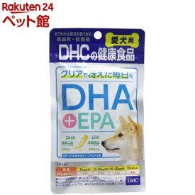 DHC 愛犬用 DHA+EPA(60粒)【DHC ペット】[爽快ペットストア]