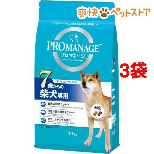 プロマネージ 7歳からの柴犬専用(1.7kg*3コセット)【poi10】【プロマネージ】[爽快ペットストア]