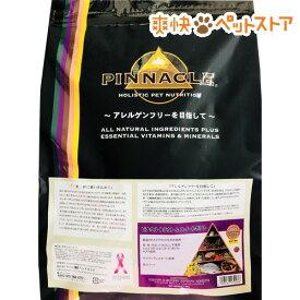 ピナクル トラウト&スイートポテト(5.5kg)【ピナクル】[爽快ペットストア]