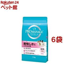 プロマネージ 美味しさにこだわる犬用 成犬用(1.7kg*6コセット)【d_pro】【dalc_promanage】【プロマネージ】[ドッグフード][爽快ペットストア]