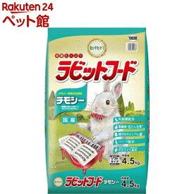 動物村 ラビットフード チモシー(4.5kg)【動物村】[爽快ペットストア]