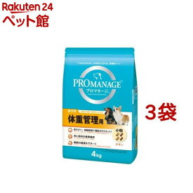 プロマネージ 体重管理用 成犬用(4kg*3コセット)【d_pro】【dalc_promanage】【プロマネージ】[ドッグフード][爽快ペットストア]