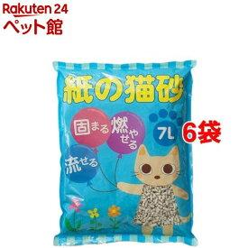 紙の猫砂(7L*6コセット)【オリジナル 猫砂】[爽快ペットストア]
