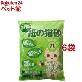 お茶 紙の猫砂(7L*6コセット)【オリジナル 猫砂】[爽快ペットストア]
