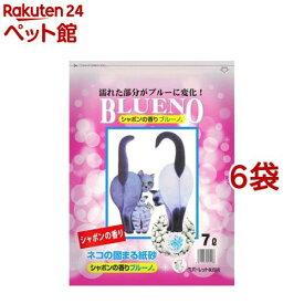 猫砂 ペパーレット シャボンの香り ブルーノ(7L*6袋セット)[爽快ペットストア]