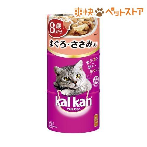 カルカン ハンディ缶 8歳から まぐろとささみ(160g*3缶)【カルカン(kal kan)】[爽快ペットストア]