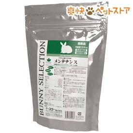 バニーセレクション メンテナンス(3.5kg)【セレクション(SELECTION)】[爽快ペットストア]