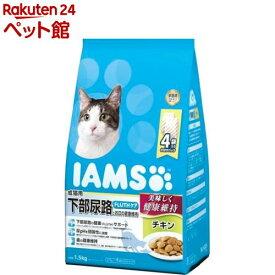 アイムス 成猫用 下部尿路とお口の健康維持 チキン(1.5kg)【iamsc91609】【d_iams】【d_iamscat】【dalc_iams】【アイムス】[キャットフード][爽快ペットストア]