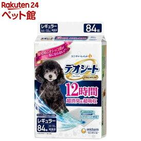 デオシート Premium 12時間超消臭&超吸収 レギュラー(84枚入)【d_ucd】【デオシート】[爽快ペットストア]