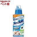 ペットの布製品専用 洗たく洗剤(400g)[爽快ペットストア]