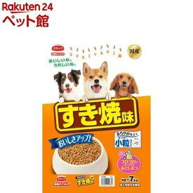 家族のごはん すき焼味(7kg)【家族のごはん】[ドッグフード][爽快ペットストア]
