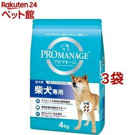 プロマネージ 柴犬専用 成犬用(4kg*3コセット)【d_pro】【dalc_promanage】【プロマネージ】[ドッグフード][爽快ペットストア]