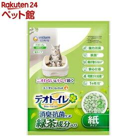 デオトイレ 飛び散らない緑茶成分入り消臭サンド(2L)【デオトイレ】[爽快ペットストア]
