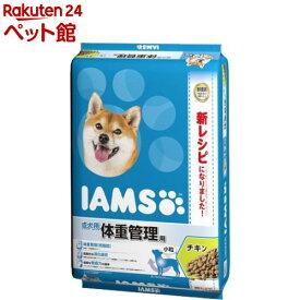 アイムス 成犬用 体重管理用 チキン 小粒(12kg)【d_iamsdog】【IAMS1120_lamb02】【dalc_iams】【d_iams】【アイムス】[ドッグフード][爽快ペットストア]