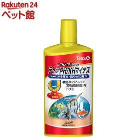 テトラ PH/KHマイナス 淡水用(500ml)【Tetra(テトラ)】[爽快ペットストア]