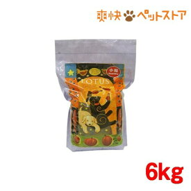 ロータス パピー チキン レシピ 小粒(6kg)【ロータス】[爽快ペットストア]