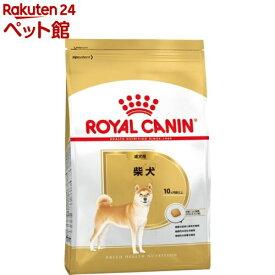 ロイヤルカナン ブリードヘルスニュートリション 柴犬 成犬用(800g)【ロイヤルカナン(ROYAL CANIN)】[ドッグフード][爽快ペットストア]