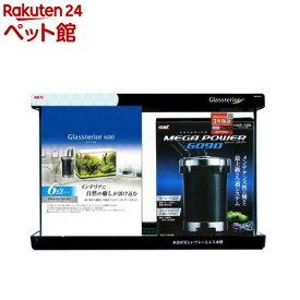 グラステリア600 セット(1セット)【グラステリア】[爽快ペットストア]