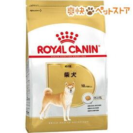 ロイヤルカナン ブリードヘルスニュートリション 柴犬 成犬用(800g)【ロイヤルカナン(ROYAL CANIN)】[爽快ペットストア]