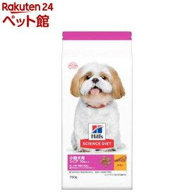 サイエンスダイエット シニアプラス 小型犬用 高齢犬用(750g)【d_sd】【d_dogfood】【2020_ss_item】ss_item2003【サイエンスダイエット】[ドッグフード][爽快ペットストア]