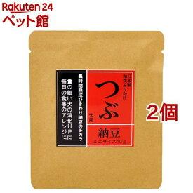 伝統食ふりかけ つぶ 納豆(10g*2コセット)【伝統食ふりかけ】[爽快ペットストア]