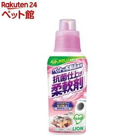 ペットの布製品専用 抗菌仕上げ柔軟剤(360g)[爽快ペットストア]