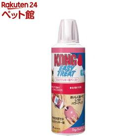 コング ミルククッキー味 ペースト(226g)【コング】[ドッグフード][爽快ペットストア]