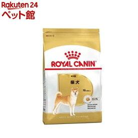 ロイヤルカナン ブリードヘルスニュートリション 柴犬 成犬用(3kg)【ロイヤルカナン(ROYAL CANIN)】[ドッグフード][爽快ペットストア]