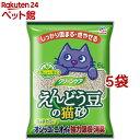 クリーンケア えんどう豆の猫砂(6L*5袋セット)【d_earthpet】[爽快ペットストア]