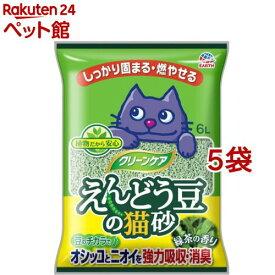クリーンケア えんどう豆の猫砂 緑茶の香り(6L*5袋セット)【d_earthpet】[爽快ペットストア]