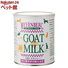 ニチドウ ゴートミルク(340g)[爽快ペットストア]