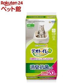 デオトイレ 消臭・抗菌シート(20枚入)【デオトイレ】[爽快ペットストア]