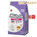 メディファス インドアキャット 11歳から 老齢猫用 チキン&フィッシュ味(280g*5袋入*6コセット)【メディファス】【送…