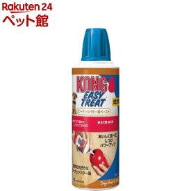 コング ピーナッツバター味 ペースト(226g)【コング】[ドッグフード][爽快ペットストア]