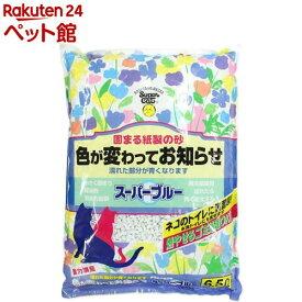 猫砂 紙 スーパーブルー(6.5L)【202009_sp】【2012_mtmr】【スーパーキャット】[爽快ペットストア]