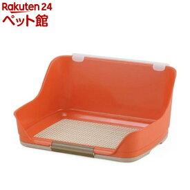 ボンビアルコン しつけるウォールトレー オレンジ Sサイズ(1コ入)【しつけるトレー】[爽快ペットストア]