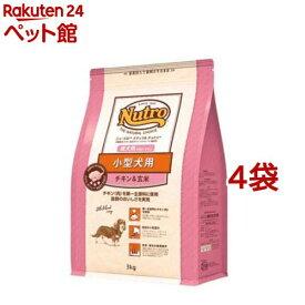 ニュートロ ナチュラル チョイス 小型犬用 成犬用 生後8ヶ月以上 チキン&玄米(3kg*4コセット)【ナチュラルチョイス(NATURAL CHOICE)】[ドッグフード][爽快ペットストア]