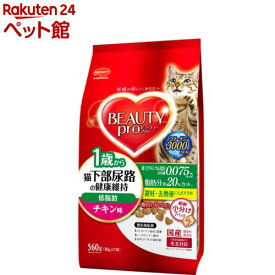ビューティープロ キャット 猫下部尿路の健康維持 低脂肪 1歳から チキン味(80g*7袋入)【ビューティープロ】[キャットフード][爽快ペットストア]