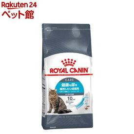 ロイヤルカナン フィーラインケアニュートリション ユリナリー ケア(2kg)【d_rc】【d_rc15point】【ロイヤルカナン(ROYAL CANIN)】[キャットフード][爽快ペットストア]