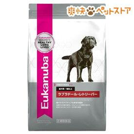 ユーカヌバ ラブラドール・レトリーバー 成犬用 1歳以上(10kg)【d_euka】【ユーカヌバ(Eukanuba)】[爽快ペットストア]